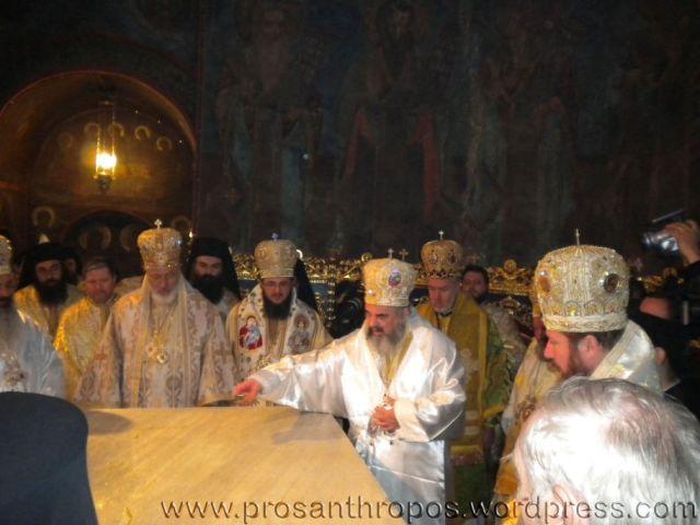 Ungerea Sfintei Mese cu Sfântul şi Marele Mir