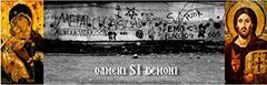 oameni-si-demoni
